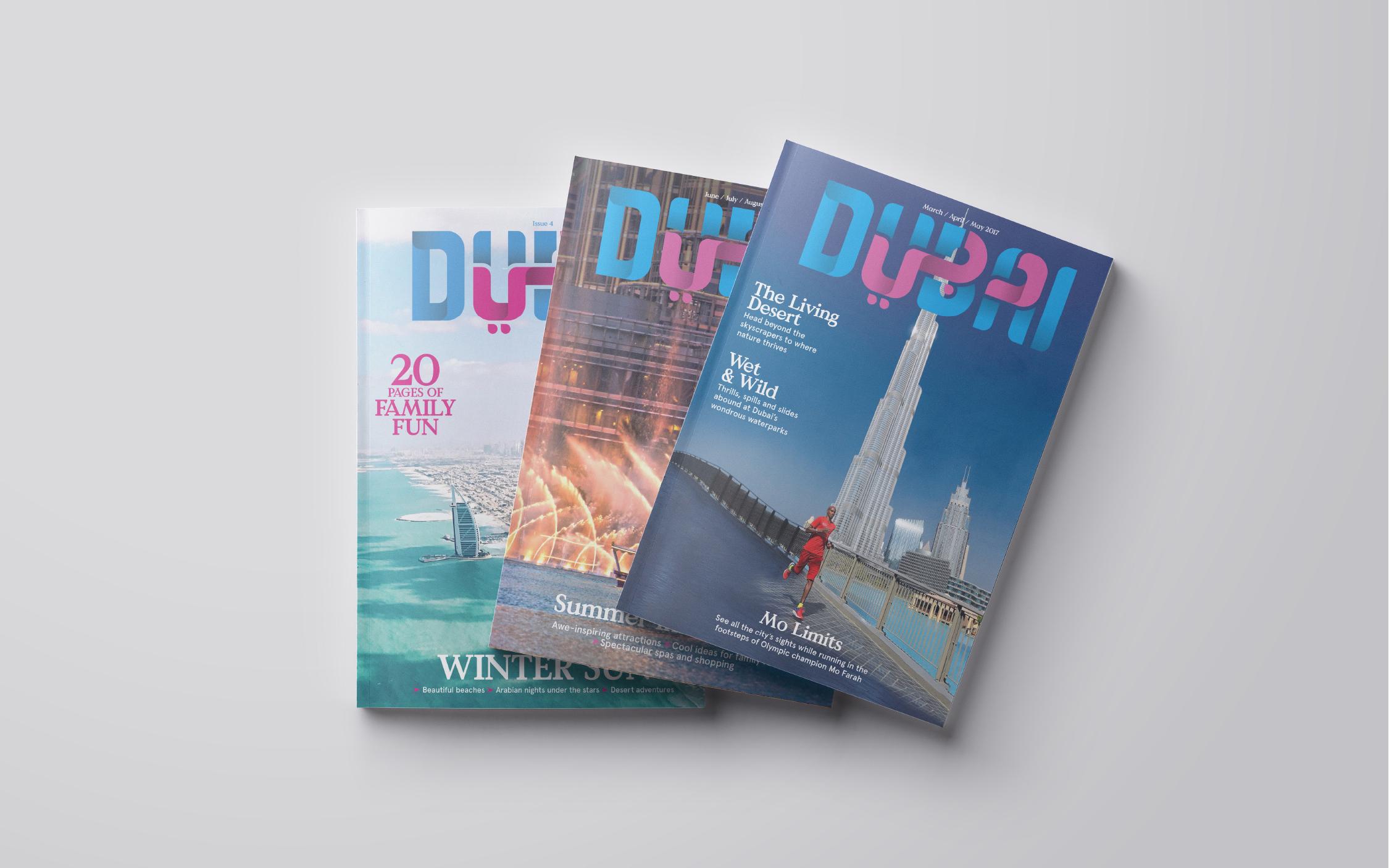 Dubai-Front-Cover